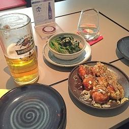 Atsu Atsu - Le Blog de Natte