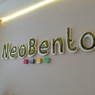 neobento @leblogdenatte